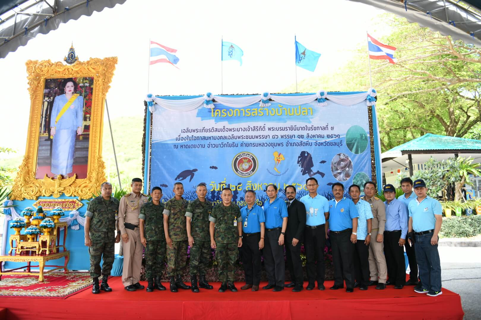 EGAT and Royal Thai Navy locate artificial reefs made from insulators to rehabilitate natural resources