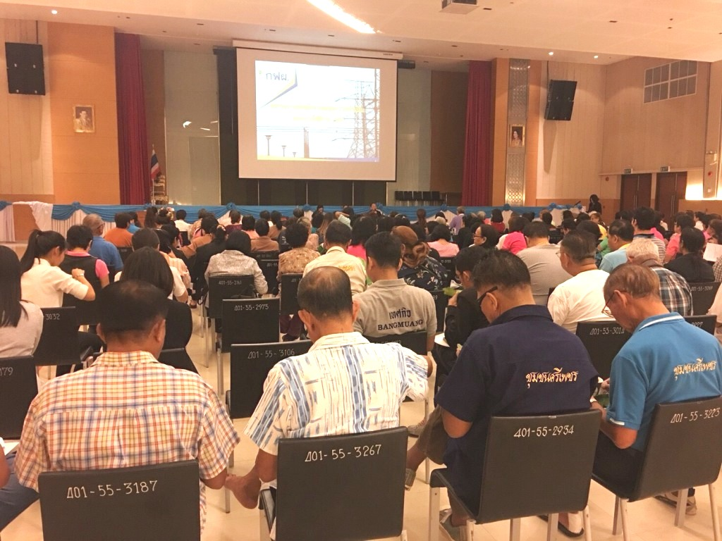 EGAT completes the 1st public hearing for FSRU project, the natural gas pipeline to South Bangkok Power Plant