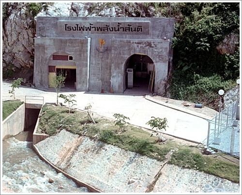โครงการโรงไฟฟ้าพลังน้ำบ้านสันติ