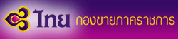 thaiairways-com-government